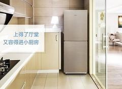 2018性价比高的家用冰箱 美的 TCL 美菱和海信性价比