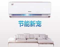 三菱、海尔、格力、美的空调哪个好?如何选购一款好空调