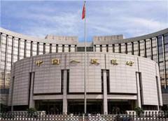 2018年央行宣布降准 首套房贷利率涨势有望缓解