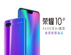 荣耀10手机配置怎么样?  荣耀10价格是多少?