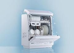 洗碗机好用吗 小家庭适合什么样的洗碗机