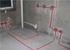 120平方水电包工包料费用预算表 水电装修改造要多少钱