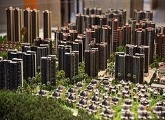 房价是涨还是跌?2018中国房价即将暴跌是真的吗?专家分析2018房价下跌