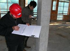 验收新房的主要项目 新房收房时验收注意事项大全