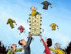 北京一套地下室卖出天价1050万,卖房者你是疯了吗?