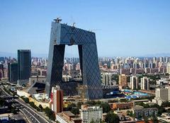"""北京二手房网签创一年""""新高"""" 市场房价小幅回温"""