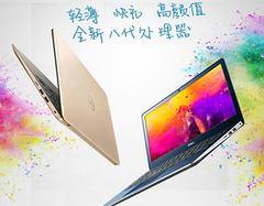 小米和戴尔笔记本哪个好   戴尔成就5370pk小米Air13.3