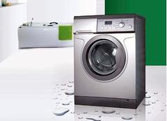 全自动洗衣机哪个品牌好 海尔、松下、西门子怎么选