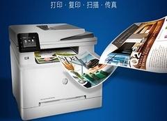 2018性价比好用的打印机品牌 打印机价格贵吗?
