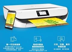 打印机不能连续打印怎么办 打印机不连续打印解决方法
