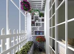 小阳台怎么样装修好看 阳台装修注意事项