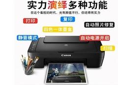 佳能喷墨打印机好不好 佳能喷墨打印机优势
