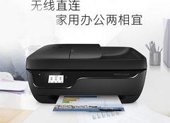 惠普喷墨打印机怎么样 2018惠普喷墨打印机报价