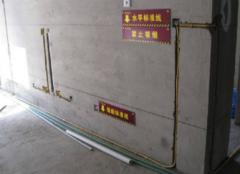 2018家庭装修水电施工标准 家装水电施工步骤方法