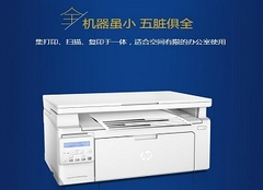 hp激光打印机哪个型号好 hp激光打印机价格多少