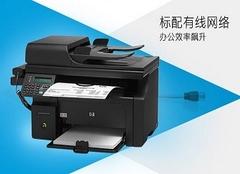 2018学生家用打印机品牌哪个好 选择佳能和惠普较多