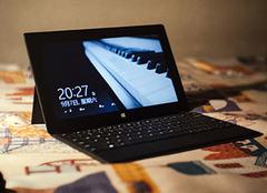 带键盘的平板电脑推荐 微软、三星还是联想?