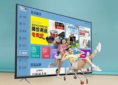 创维4k智能电视好吗 2018创维4k智能电视多少钱