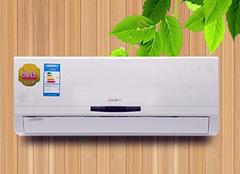 变频空调和定频空调哪个好 格力变频空调怎么样