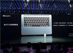 荣耀MagicBook笔记本怎么样 好不好呢