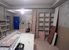 90平米二手房翻新装修花多少 如何翻新才省钱