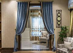 客厅忌什么颜色的窗帘 客厅窗帘的颜色如何选