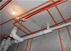 新房水电工验收注意事项 有哪些标准呢