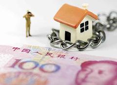 选择贷款买房 有哪些注意事项需要重点关注?