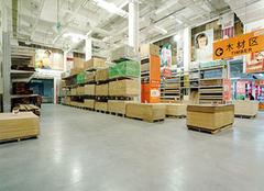 2018装修材料大全 新手必知的五大类装修材料