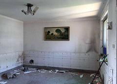 老房装修改造步骤 老房装修改造注意事项