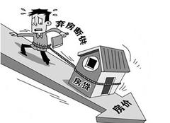 党的19人大后房价走势,房价下跌已成定局?且看谁在阻止房价下跌50%?