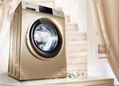 海尔洗衣机甩桶不转怎么回事 海尔洗衣机价格多少