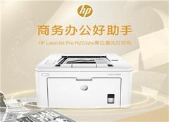 惠普打印机安装教程推荐 怎么使用呢