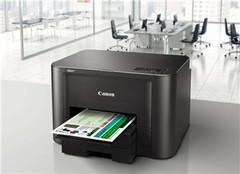 佳能打印机怎么样 哪个型号好呢