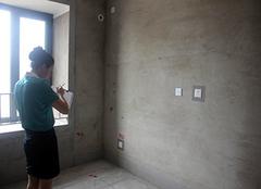 毛坯房如何收房验房?2018新房收房验房注意事项