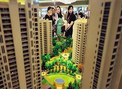 南京楼市最新房价消息:套利房正在消失,二手市场将雄起