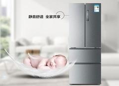 无霜冰箱牌子哪个好 西门子、海尔和海信效果