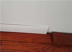 家装踢脚线用什么材质好 安装高度是多少呢