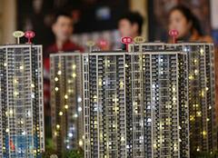 银行贷款收紧、债券违约...房价还会下降吗?到底什么时候能抄底买房?