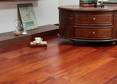 实木地板的保养方法介绍 炎炎夏季小心实木地板开裂