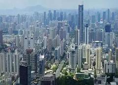 本科毕业可6折买房! 深圳出台20年最强房产新政