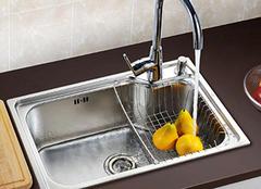 单水槽好用吗 厨房双水槽好还是单水槽好