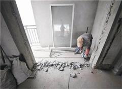 房屋拆改的流程是什么?房屋拆改注意事项