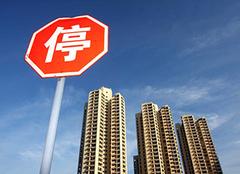 马云说要改变银行,他做到了!2018年刘强东说要改变房地产,能做到吗?