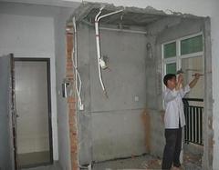 二手房拆除费用怎么算?老房装修拆除费用价格