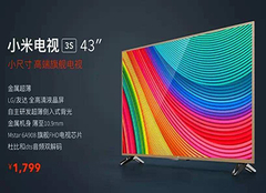 小米电视质量如何 小米电视机价格大全