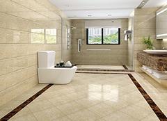 卫生间瓷砖什么颜色好 卫生间瓷砖选购技巧