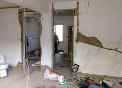 二手房拆除费用计算方式 二手房拆除装修禁忌