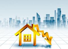 楼市在持续降温 专家提醒:2年左右房价才会再上涨
