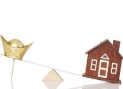 2018房价是涨还是跌 2019楼市商品房价格走势预测